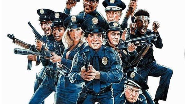 Полицейская академия 2 Их первое задание (1985) 720p
