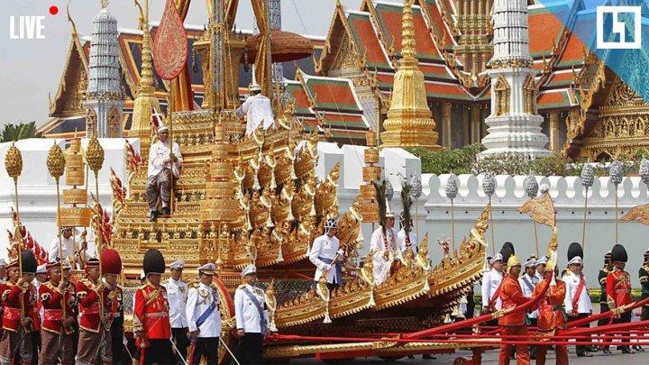 Церемония прощания с королем Тайланда - Рамой IX