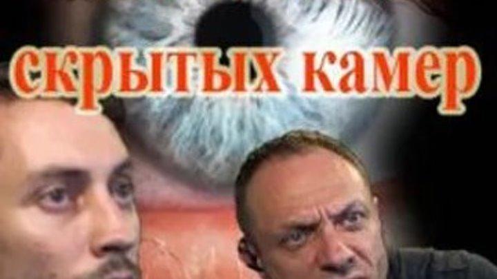 Агентство скрытых камер / серия 14 / 2016