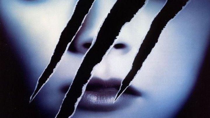 Оборотни (2004)Жанр: Ужасы, Триллер, Фэнтези, Комедия.