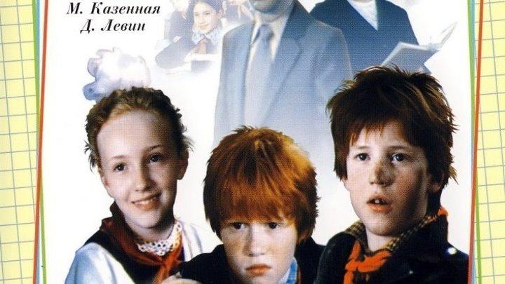 Магия черная и белая (1983) Страна: СССР