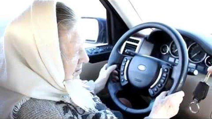 Первый раз за руль в 90 лет! Вот это да! Бабуля зажигает на внедорожнике