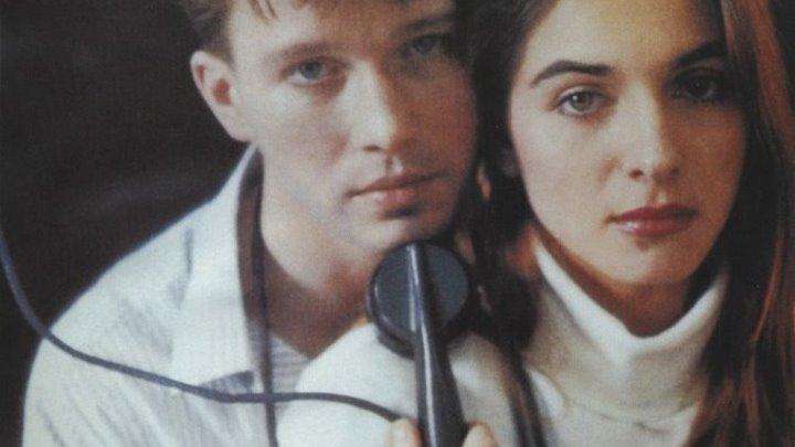Любовь (1991) 720р Дмитрий Марьянов, Евгений Миронов, реж. П. Тодоровский