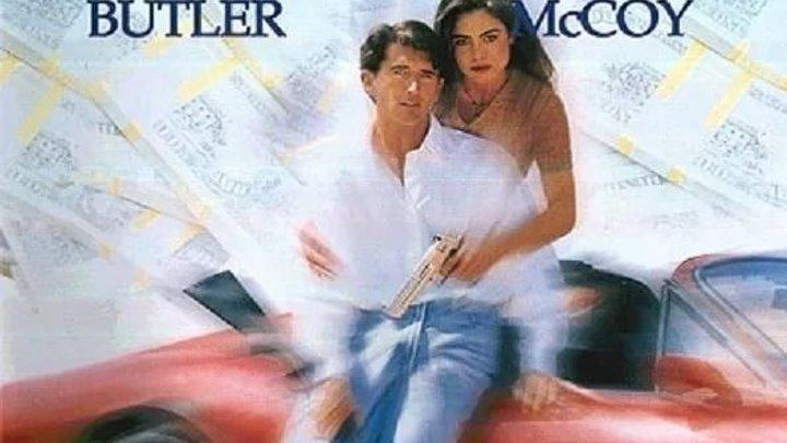 Быстрые деньги (1996) Боевик, Комедия
