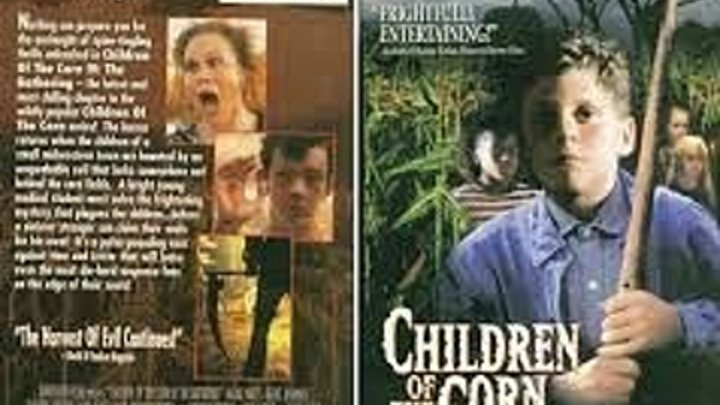 Дети кукурузы 4: Сбор урожая 1996 (1996) Страна: США