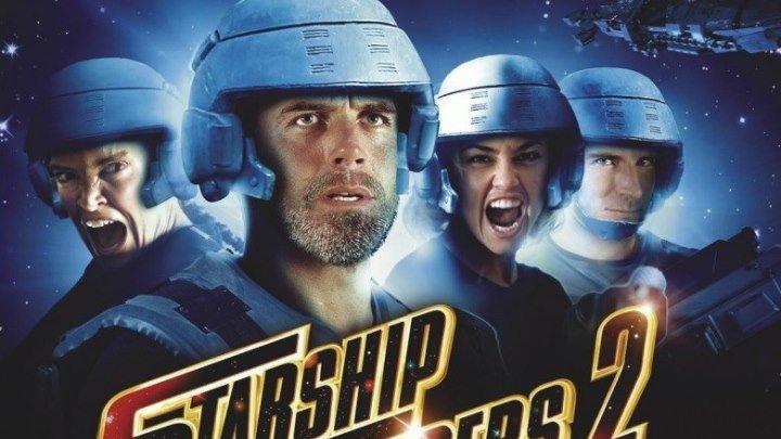 Звездный десант 2: Герой федерации - Фантастика / ужас / боевик / приключения / США / 2004