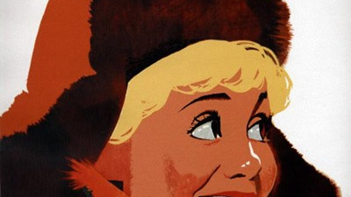 Девчата (1962)Жанр: Комедия, Мелодрама.