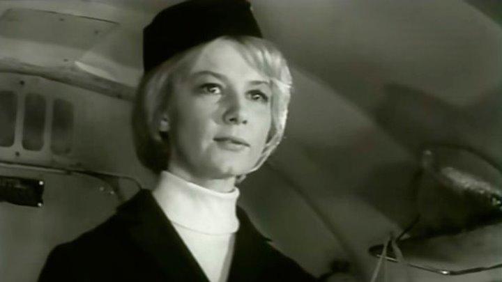 "х/ф ""Стюардесса"" (1967)"