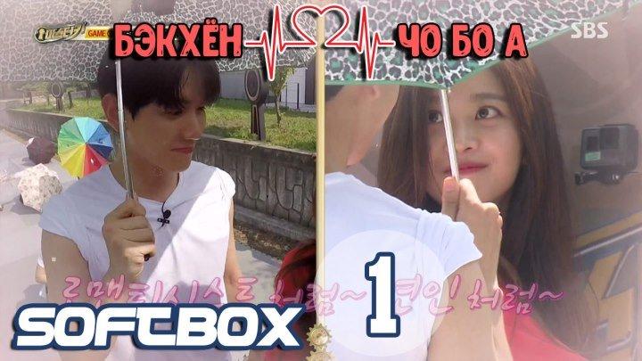 [Озвучка SOFTBOX] Мастер - ключ 01 серия