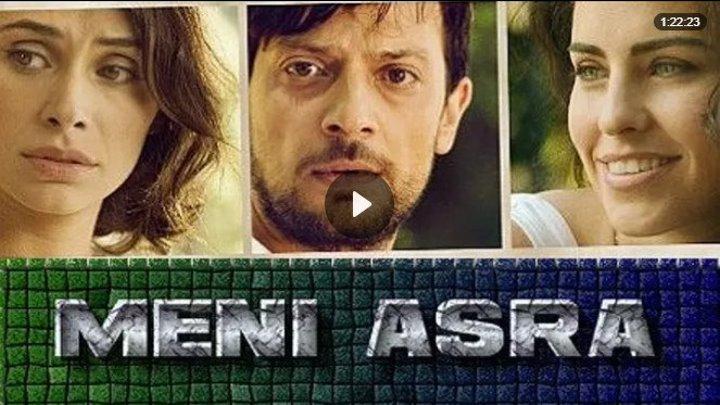Meni Asra _ Мени Асра (turk kino uzbek tilida) HD Premyera 2017