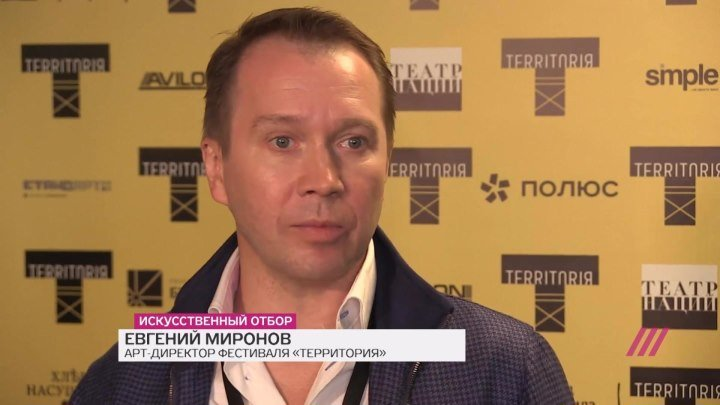 «Территория» без Серебренникова пять главных премьер фестиваля-школы