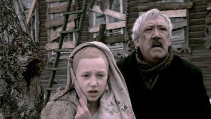 """Фильм """" Чучело НD (1983)""""."""