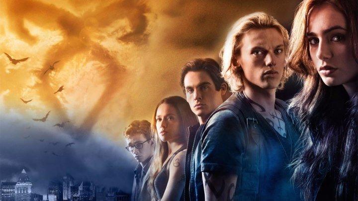 Орудия смерти. Город костей (2013) 12+ (The Mortal Instruments. City of Bones)
