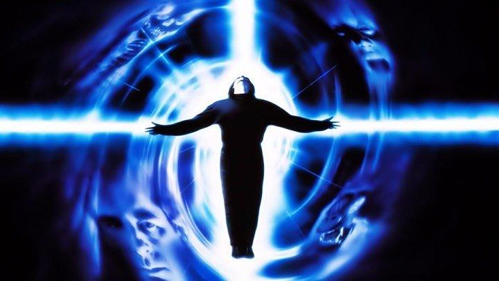 Повелитель иллюзий. (1995)