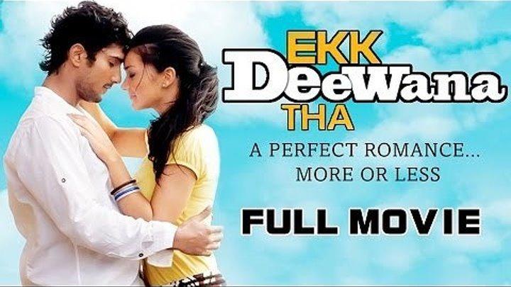 Безумно влюблённый / Ekk Deewana Tha (2012) Indian-HIt.Net