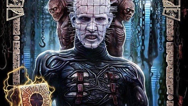 Восставший из ада (культовый фильм ужасов Клайва Баркера, породивший целую серию продолжений) | Великобритания, 1987