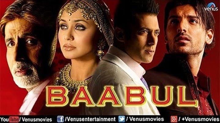 Индийское кино - Папа ( 2006 г. )