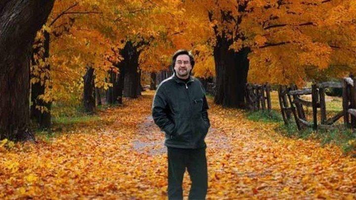 ДДТ - Что такое Осень?