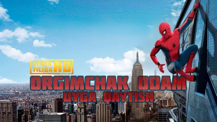 Orgimchak Odam-Uyga Qaytish / Ургимчак Одам- Уйга Кайтиш (Uzbek Tilida HD)