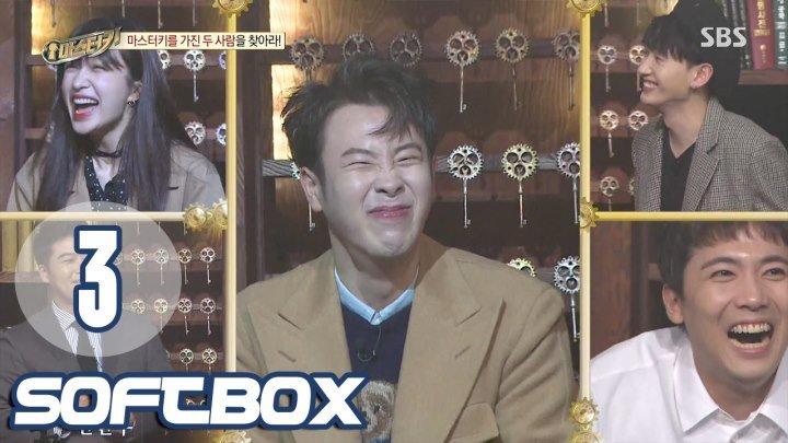 [Озвучка SOFTBOX] Мастер ключ 03 эпизод
