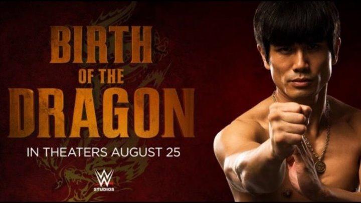 Рождение дракона (2016) Birth of the Dragon