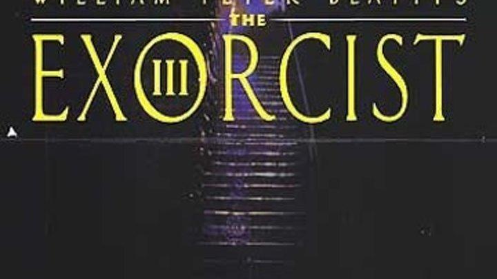 Изгоняющий дьявола III (1990)Жанр: Ужасы, Триллер, Детектив.