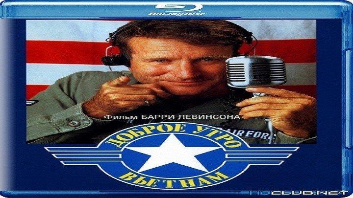 Доброе утро Вьетнам.1987.BDRip.1080p.