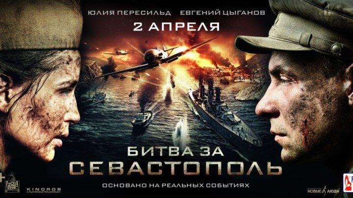 Битва за Севастополь (2015) Боевик, Военный, Драма, Мелодрама