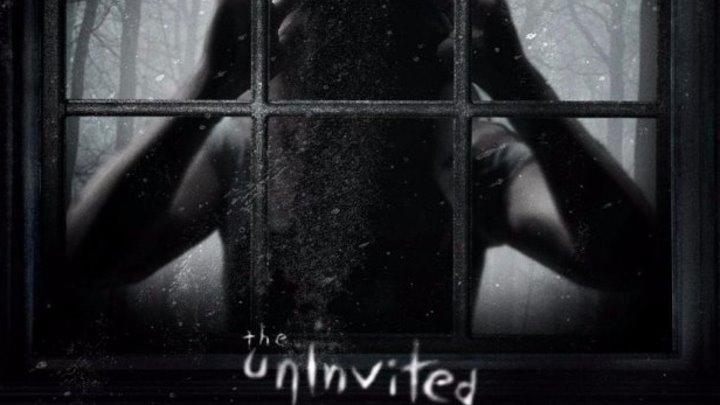 Незваные (2009) HD