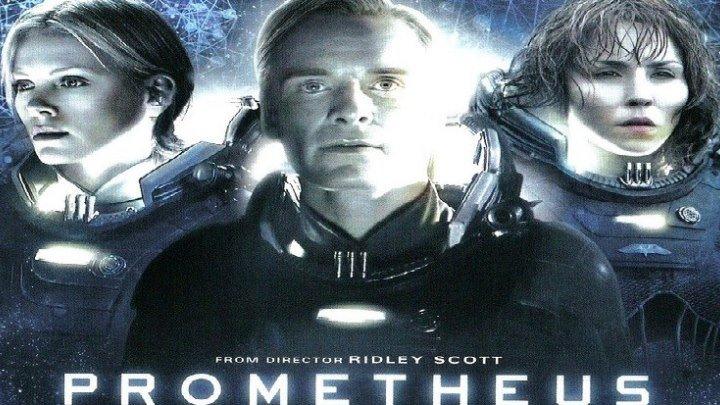 Прометей HD(Фантастика,Триллер,Приключения)2012