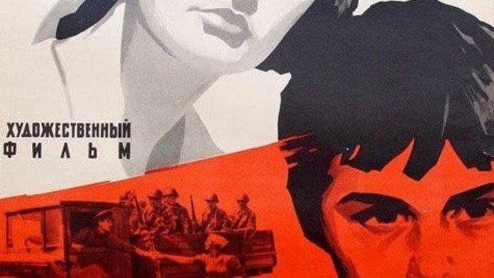 Такой большой мальчик (1966) Страна: СССР