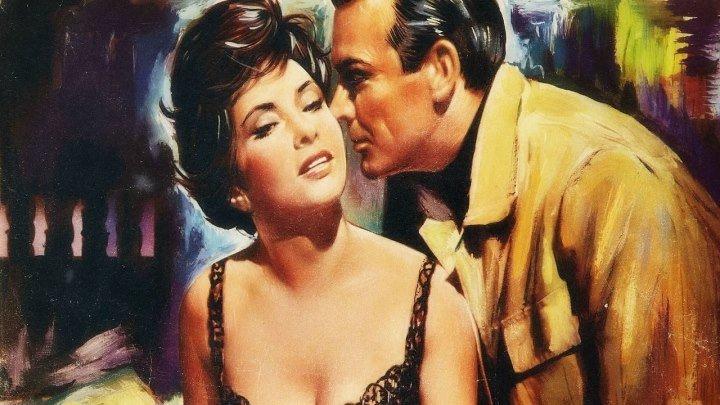 Соломенная женщина (криминальная драма с Джиной Лоллобриджидой и Шоном Коннери)   Великобритания, 1964