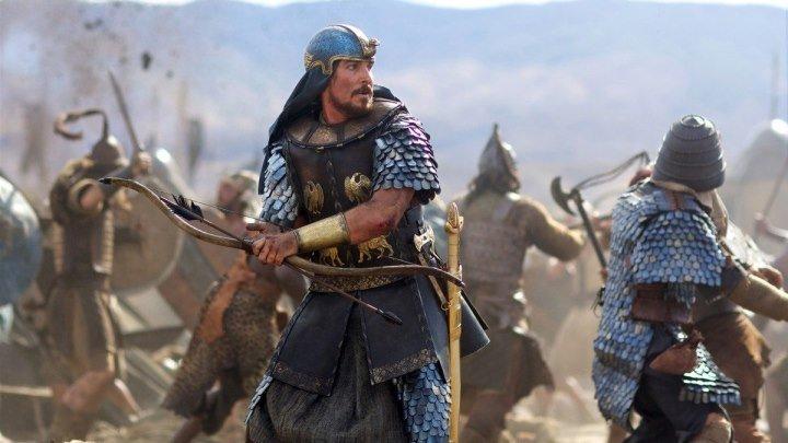 Исход. Цари и боги. боевик, драма, приключения, ...