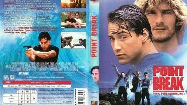 Трейлер - На волне (1991 - HD 720p) Скоро...