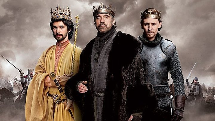 Пустая корона (The Hollow Crown). 2012. 1 сезон 1 серия