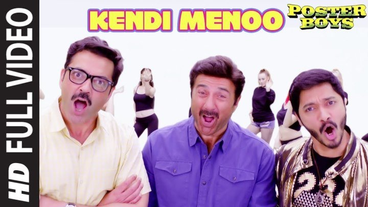 Клип на песню Kendi Menoo из фильма Poster Boys - Санни и Бобби Деол, Шреяс Талпаде