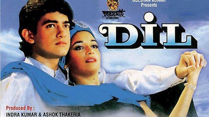 DIL(o'zbek tilida)HD (tarjima sinema market) HD NAVI