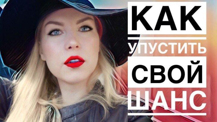 ПОДСТАВА от ZARA / Встреча с Екатериной Климовой