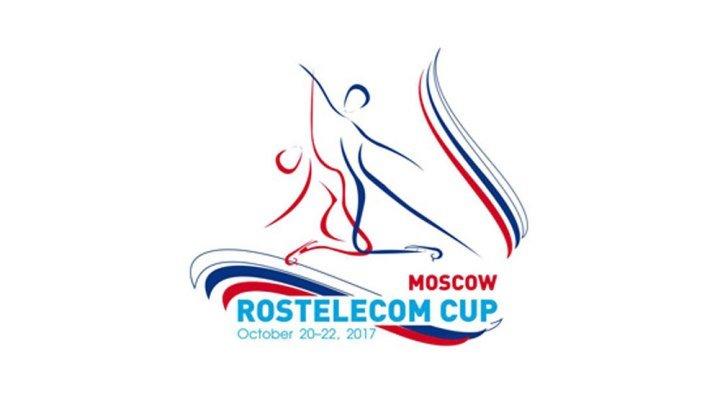 Российский этап Гран-При по фигурному катанию - 20 октября - День 1