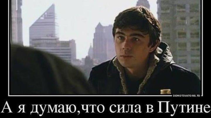 """Путин за 30 секунд ОПУСТИЛ блок ΗAΤΘ """"Пускай тренируются!"""""""