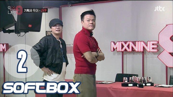 [Озвучка SOFTBOX] Mix 9 02 эпизод