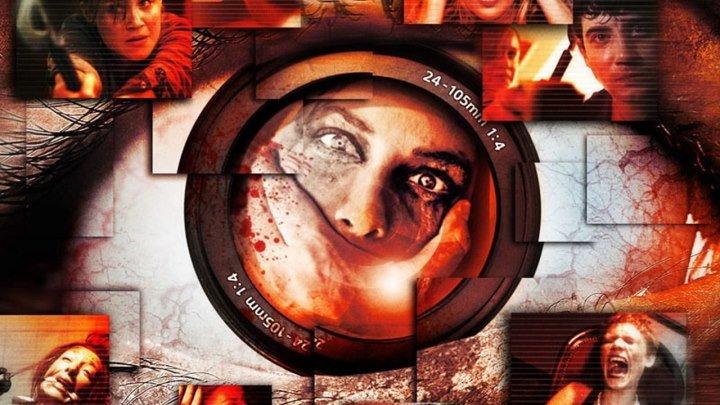 Тревожная кнопка (2011) Ужасы, триллер