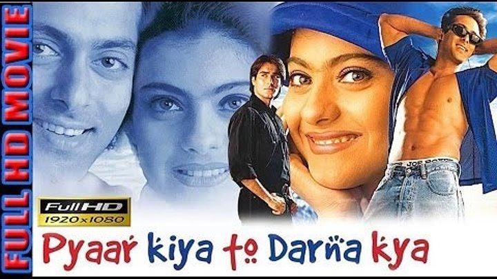 Не надо бояться любить / Pyaar Kiya To Darna Kya (1998) Indian-HIt.Net