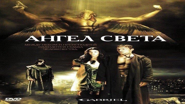 Ангел света.2007.WEB-DL.720p.