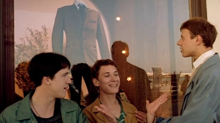 Шик (Комедия, драма. 2003) HD