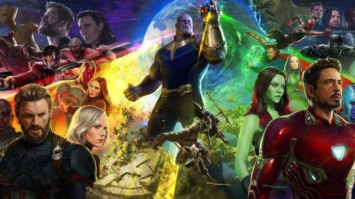 Мстители 3: Война Бесконечности / Avengers: Infinity War 2018 США