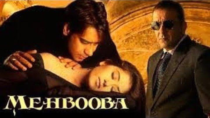 Любимая / Возлюбленная (2008) Страна: Индия