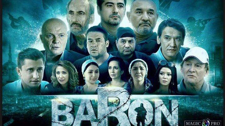 BARON O'ZBEK KINO TALABLAGA BINOAN