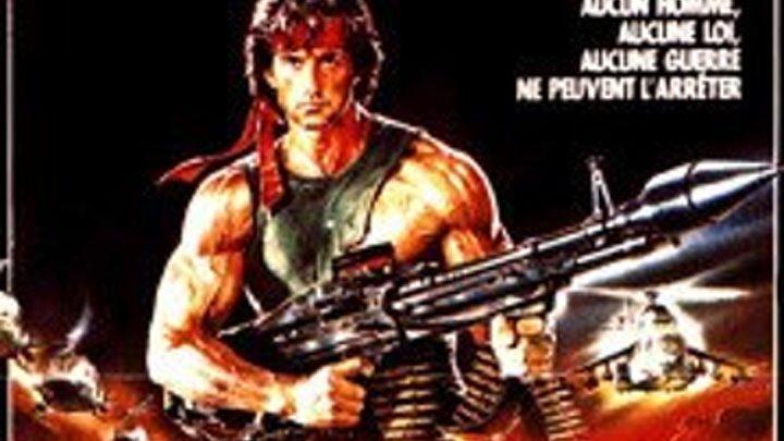 Рэмбо: Первая кровь 2 (1985)Жанр: Боевик, Триллер, Приключения, Военный.
