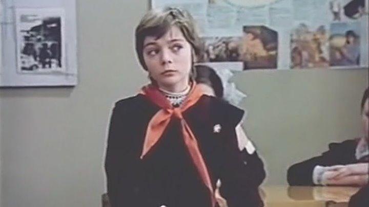 Опасные пустяки. В этом короткометражном фильме впервые снялась Наташа Гусева, главная героиня «Гостья из будущего»